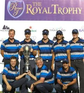 Royal Trophy
